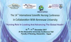 مؤتمر كلية التمريض العلمى الدولى الرابع عشر